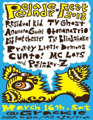 P_fest2013_poster